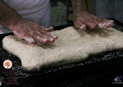 16 Οκτωβρίου 2008 Παγκόσμια Ημέρα Ψωμιού