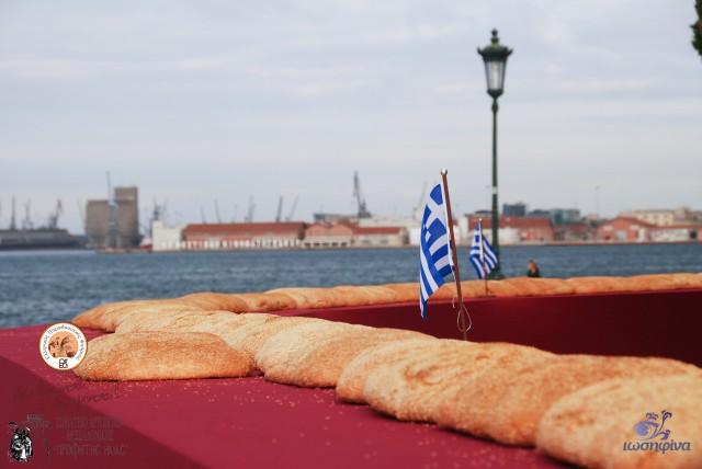 16 Οκτωβρίου 2014 Παγκόσμια Ημέρα Ψωμιού