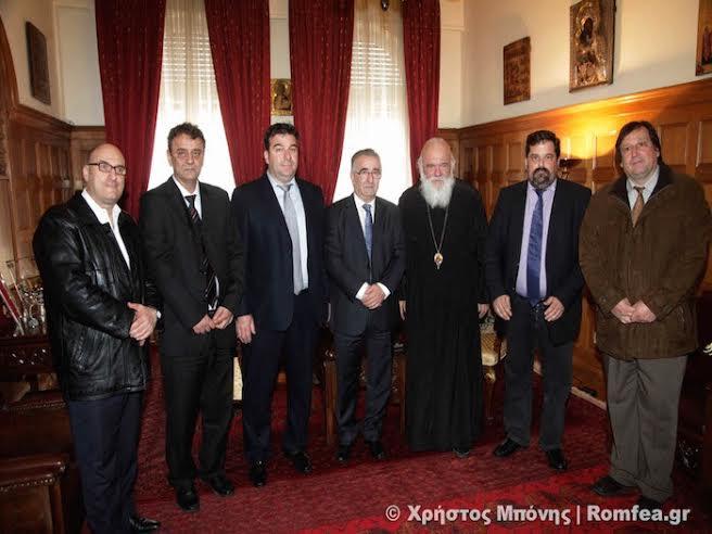Συνάντηση Αρχιεπισκόπου κ.κ. Ιερώνυμου με μέλη της ΟΑΕ